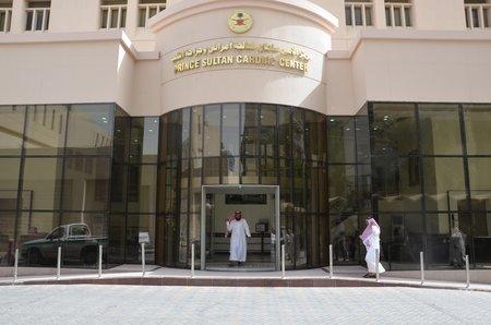 Prince Sultan Cardiac Center